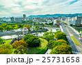 【広島県】原爆ドーム 25731658