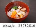 雑煮(関東風) 25732610