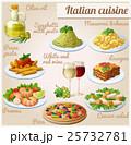 パスタ パスタ料理 ベクトルのイラスト 25732781