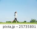 女性 ランニング ジョギングの写真 25735801