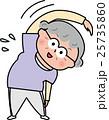 シニア ラジオ体操 25735860