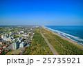 風景 九十九里道路 海の写真 25735921