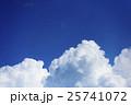 入道雲 25741072