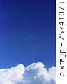 入道雲 25741073
