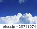 入道雲 25741074