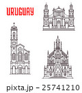 Historic famous architectural buildings of Uruguay 25741210