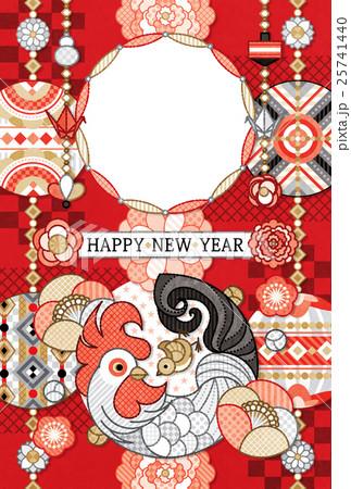 2017年酉年完成年賀状テンプレート「まんまるまるまり写真フレーム 」HAPPY_NEW_YEAR 25741440