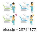 【フラット人間・シリーズ】 25744377