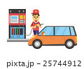 ガソリンスタンド【フラット人間・シリーズ】 25744912