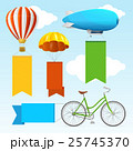 Airship Transport Banners. Vector 25745370