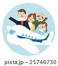 家族 ベクター 旅行のイラスト 25746730