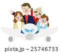 家族 ベクター 旅行のイラスト 25746733