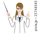 女性 女医 指し棒のイラスト 25748383