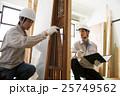 建築 建設 建設業の写真 25749562