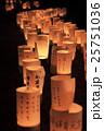 竹原 憧憬の路 灯篭 25751036