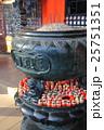 西国三十三所 第23番「勝尾寺」 ダルマ 25751351