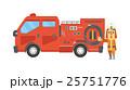 消防士【フラット人間・シリーズ】 25751776
