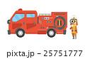 消防士【フラット人間・シリーズ】 25751777