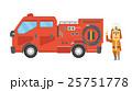 消防士【フラット人間・シリーズ】 25751778
