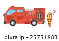 消防士【フラット人間・シリーズ】 25751883