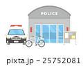 交番 警察 警察署【フラット人間・シリーズ】 25752081