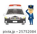 警察とパトカー【フラット人間・シリーズ】 25752084