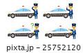 警察官のセット【フラット人間・シリーズ】 25752120
