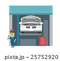 整備士【フラット人間・シリーズ】 25752920