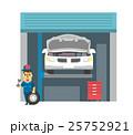 整備士【フラット人間・シリーズ】 25752921