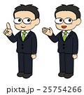 会社員 ビジネスマン ベクターのイラスト 25754266