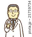 医者 聴診器 男性のイラスト 25759734