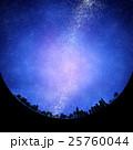 星 天体 星空のイラスト 25760044