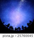 星 天体 星空のイラスト 25760045