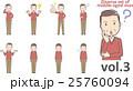 ベクター セット 表情のイラスト 25760094