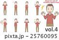ベクター セット 表情のイラスト 25760095