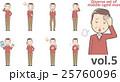 ベクター セット 表情のイラスト 25760096