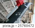 念願の南極観測船「しらせ」に乗船体験して 25760472