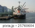 念願の南極観測船「しらせ」に乗船体験して 25760604