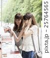 日光 女子旅 25764565