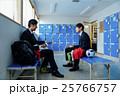 ビジネスマン スポーツ イメージ 25766757