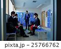 ビジネスマン スポーツ イメージ 25766762