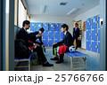 男性 ビジネスマン スポーツの写真 25766766