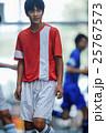 人物 ポートレート 男性の写真 25767573