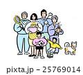 家族 三世代家族 ファミリーのイラスト 25769014