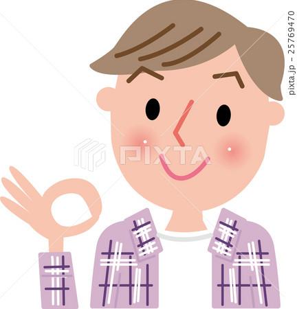 男性 笑顔でオッケーのイラスト素材 25769470 Pixta