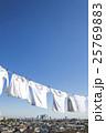 洗濯 洗濯物 干すの写真 25769883