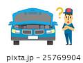 整備士【フラット人間・シリーズ】 25769904