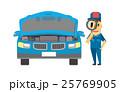 整備士【フラット人間・シリーズ】 25769905
