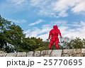 三重県 伊賀上野城の石垣に現れた忍者 25770695