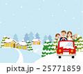 家族 冬のドライブ 冬の街並み 25771859